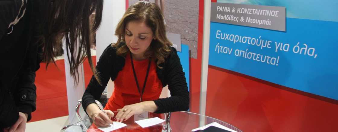 Angeliki Fotopoulou Managing Evenst